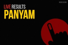 Panyam Election Results 2019 Live Updates