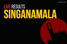 Singanamala Election Results 2019 Live Updates