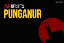 Punganur Election Results 2019 Live Updates: Peddireddi Ramachandra Reddy of YSRCP Wins