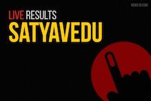 Satyavedu Election Results 2019 Live Updates: Adimulam Koneti of YSRCP Wins