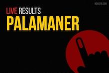 Palamaner Election Results 2019 Live Updates: N Venkate Gowda of YSRCP Wins