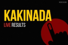 Kakinada Election Results 2019 Live Updates