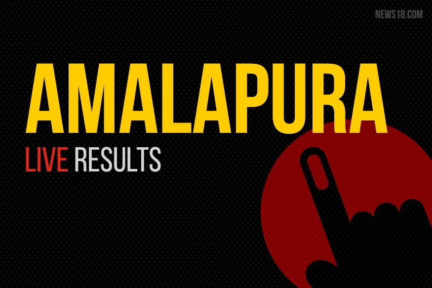 Amalapuram Election Results 2019 Live Updates - News18
