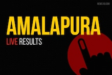 Amalapuram Election Results 2019 Live Updates