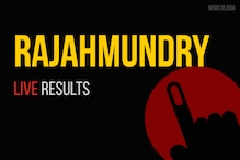 Rajahmundry Election Results 2019 Live Updates