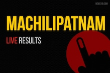 Machilipatnam Election Results 2019 Live Updates