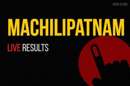 Machilipatnam Election Results 2019 Live Updates