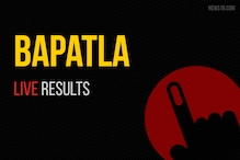 Bapatla Election Results 2019 Live Updates