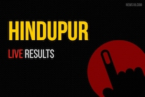 Hindupur Election Results 2019 Live Updates