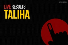 Taliha Election Results 2019 Live Updates