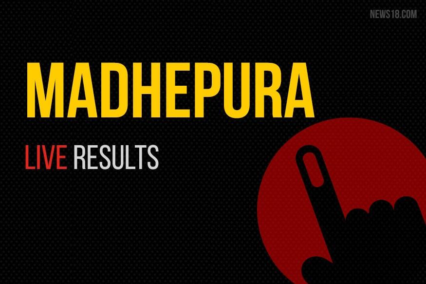 Madhepura Election Results 2019 Live Updates: Dinesh Chandra