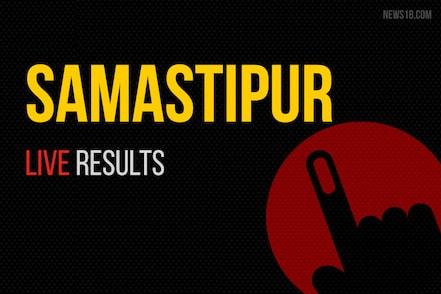 Samastipur Election Results 2019 Live Updates: Ramchandra Paswan of LJP Wins