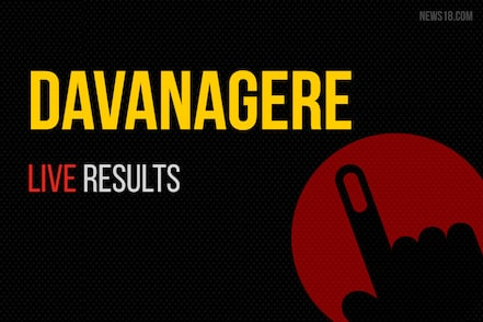 Davanagere Election Results 2019 Live Updates: G M Siddeshwar of BJP Wins