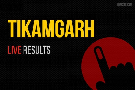 Tikamgarh Election Results 2019 Live Updates:  D.R Virendra Kumar of BJP Wins