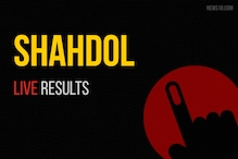 Shahdol Election Results 2019 Live Updates: Himadri Singh of BJP Wins