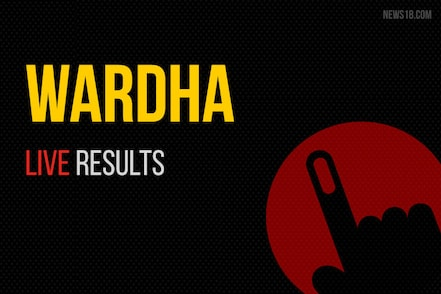 Wardha Election Results 2019 Live Updates