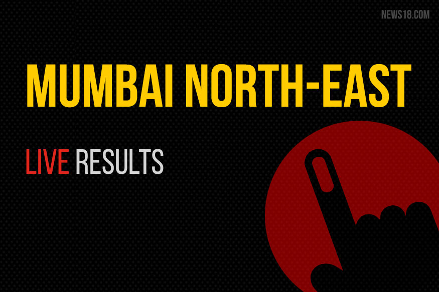 Mumbai North-East Election Results 2019 Live Updates (North-East