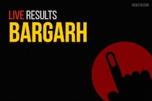 Bargarh Election Results 2019 Live Updates