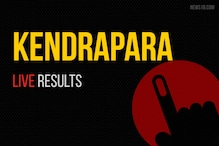 Kendrapara Election Results 2019 Live Updates