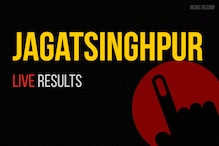 Jagatsinghpur Election Results 2019 Live Updates