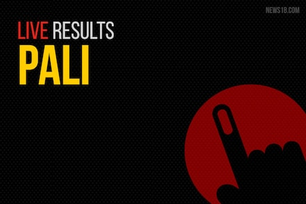 Pali Election Results 2019 Live Updates: P. P. Chaudhary of BJP Wins