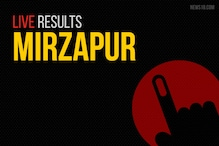 Mirzapur Election Results 2019 Live Updates: Anupriya Patel of AD(S) Wins