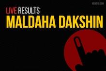 Maldaha Dakshin Election Results 2019 Live Updates (Malda South, Malda Dakshin)