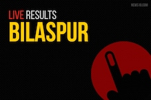 Bilaspur Election Results 2019 Live Updates: Arun Sao of BJP Wins