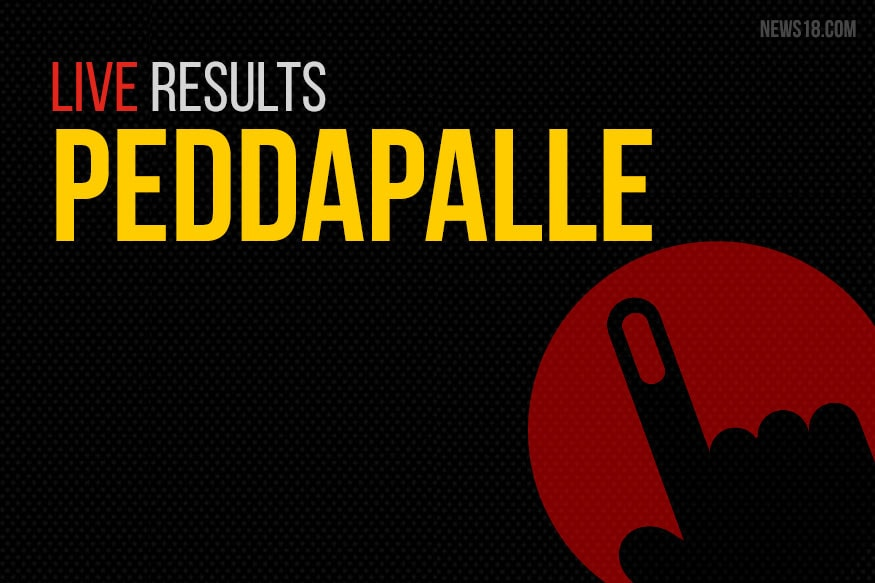 Peddapalle Election Results 2019 Live Updates: Winner, Loser, Leading, Trailing