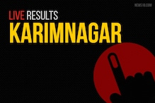 Karimnagar Election Results 2019 Live Updates: Bandi Sanjay Kumar of BJP Wins