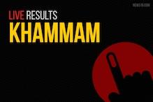 Khammam Election Results 2019 Live Updates: Nama Nageswara Rao Wins