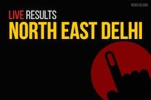 North East Delhi Election Results 2019 Live Updates:  Manoj Tiwari of BJP Wins