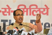 Madhya Pradesh CM Shivraj Singh Chouhan Tests Positive for Covid-19, Asks His Contacts to Get Tested