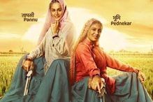 Taapsee Pannu Shares Excitement as Saand Ki Aankh is Cleared by CBFC with U Certificate