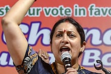 No Punishment Can be Stricter Than Death for Rapists, Says Union Minister Smriti Irani