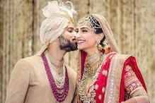 Sonam Kapoor-Anand Ahuja Wedding Anniversary: 18 Must See Pictures