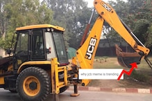 'What is JCB Ki Khudai Meme?' Indians Turn to Google To Dig Up Answers
