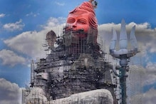Standing Tall, Really Tall: India Set To Get World's Biggest Shiva Statue