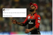 Twitter Responds to Royal Challengers Bangalore's Departure from IPL With No Mercy