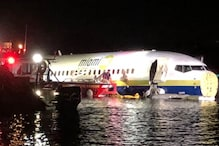 Boeing 737 Skids Off Runway Into Florida River