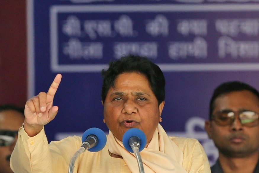 First Check Your Leaders' Wealth: Mayawati Hits Out at BJP After Attachment of Brother's Property​