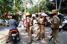 All Police Stations Across Bengal Put on High Alert As SC Pronounces Ayodhya Verdict