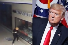 Man Robs Stores Wearing a Donald Trump Mask And It's Not the First Time