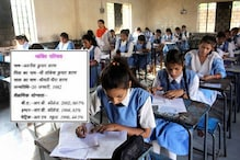 IAS Officer Shares Picture of His Board Results, Tells Students That Poor Marks Aren't the End of the World