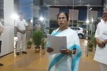 Mamata Back in Action, Sets Five-Member Panel to Probe Vandalism at Vidyasagar College