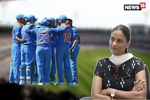 GS Lakshmi: First Female Match Referee For Women's Cricket Matches