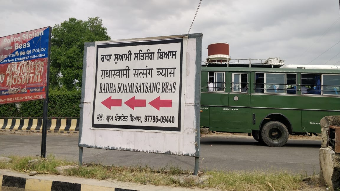 Entry to Radha Soami Satsang in Beas. Photography inside the luxurious campus remains strictly prohibited.