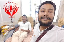 Assam Man Chooses Humanity Over Religion, Breaks Ramzan Fast to Donate Blood to a Hindu