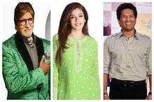 Amitabh Bachchan, Sachin Tendulkar and Other Stars Wish a Happy and Peaceful Ramadan