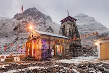 Char Dham Yatra: Kedarnath Temple Opens Today, Know All About Helicopter Bookings